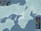 2015年05月28日02時42分頃発生した地震