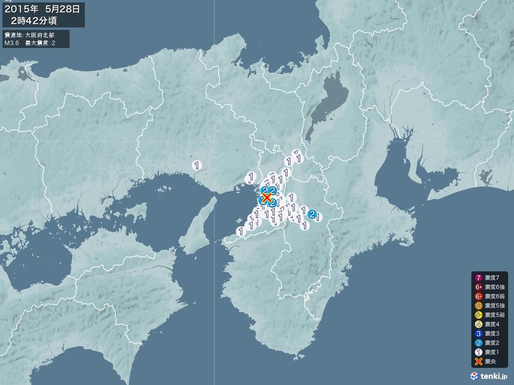 地震情報 2015年05月28日 02時42分頃発生 最大震度:2 震源地:大阪府北部(拡大画像)