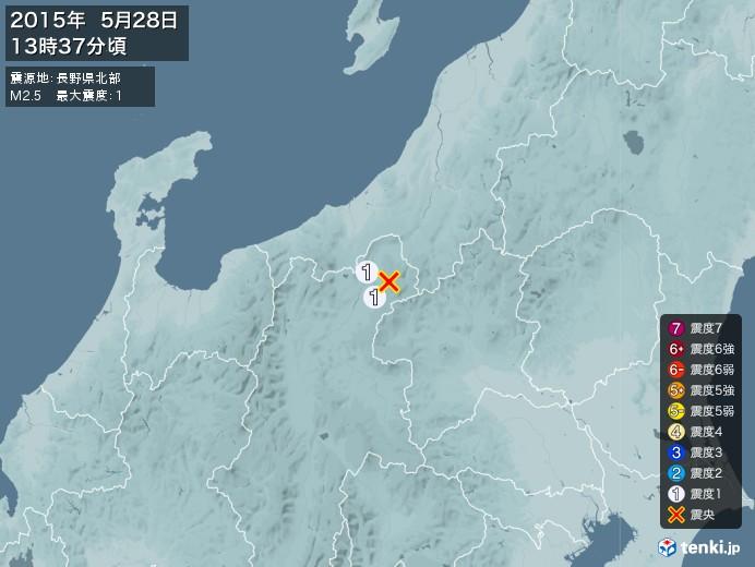 地震情報(2015年05月28日13時37分発生)