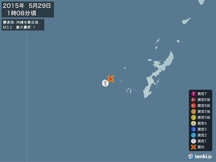 地震情報(2015年05月29日01時08分発生)