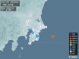 2015年05月29日07時13分頃発生した地震