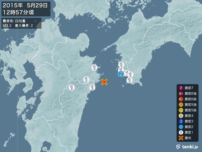 地震情報(2015年05月29日12時57分発生)