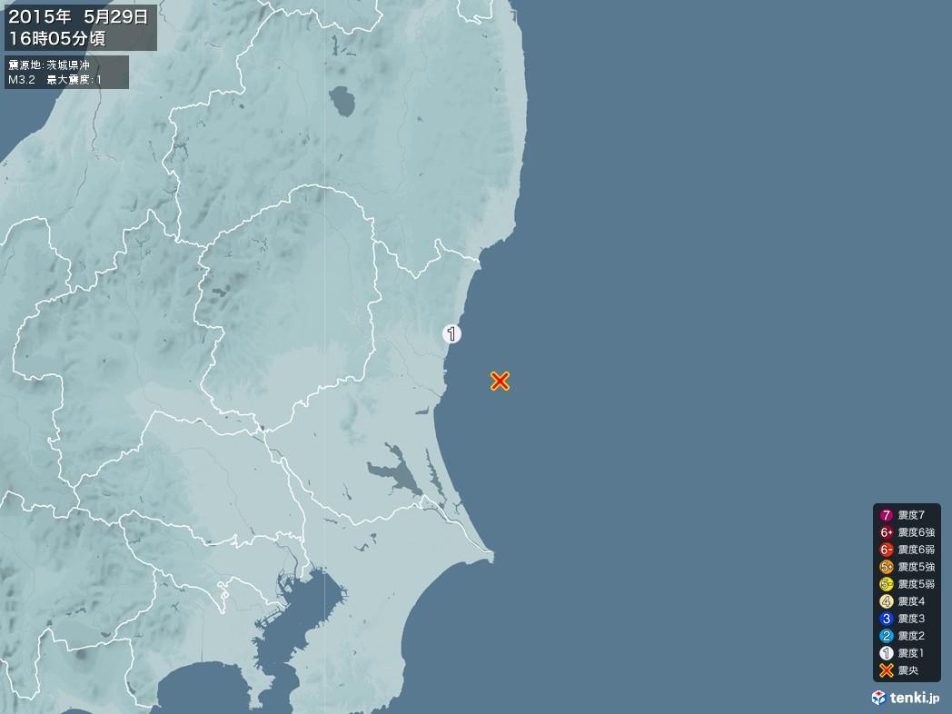 地震情報 2015年05月29日 16時05分頃発生 最大震度:1 震源地:茨城県沖(拡大画像)
