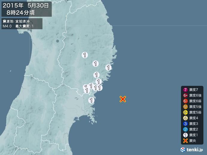 地震情報(2015年05月30日08時24分発生)