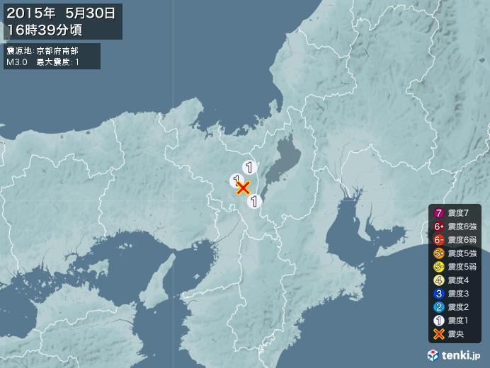 地震情報(2015年05月30日16時39分発生)