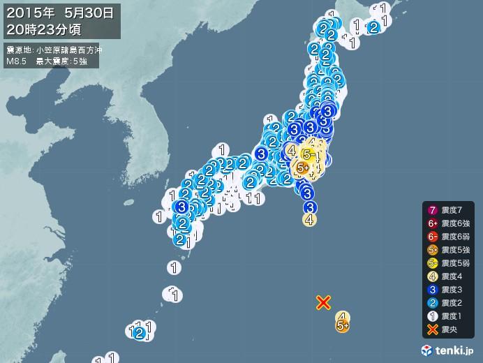 地震情報(2015年05月30日20時23分発生)
