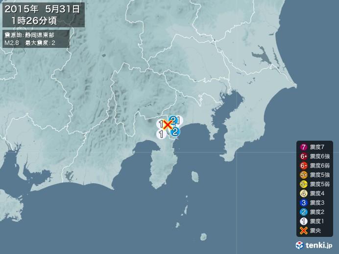 地震情報(2015年05月31日01時26分発生)