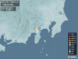 2015年05月31日01時26分頃発生した地震