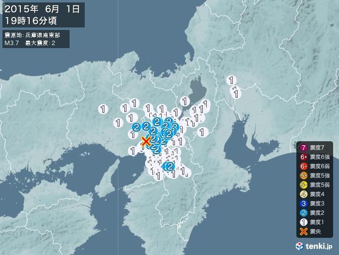 地震情報(2015年06月01日19時16分発生)