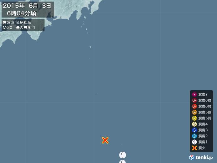 地震情報(2015年06月03日06時04分発生)