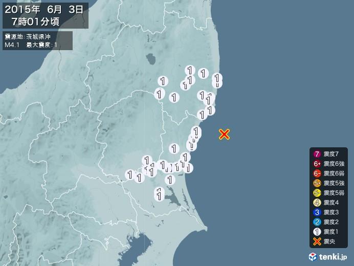 地震情報(2015年06月03日07時01分発生)