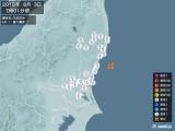 2015年06月03日07時01分頃発生した地震