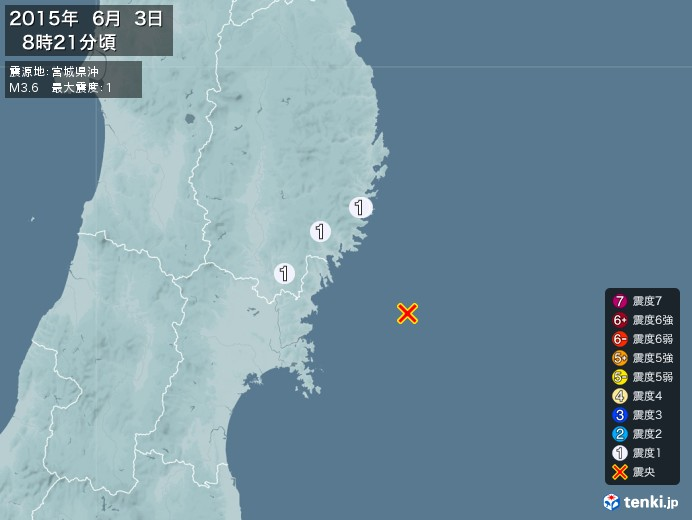 地震情報(2015年06月03日08時21分発生)