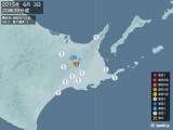 2015年06月03日20時39分頃発生した地震