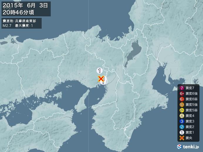 地震情報(2015年06月03日20時46分発生)