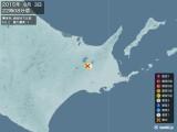 2015年06月03日22時08分頃発生した地震