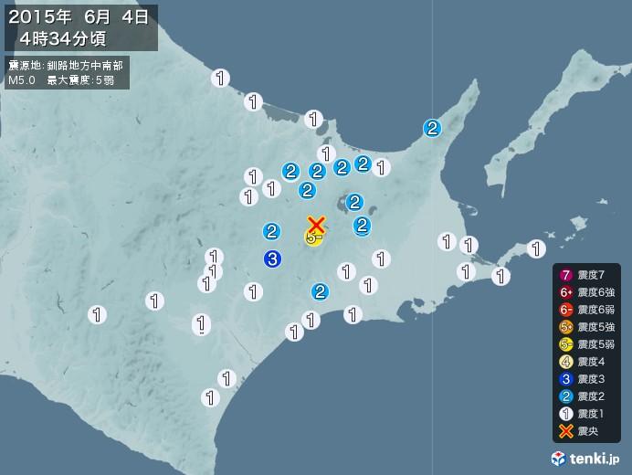 地震情報(2015年06月04日04時34分発生)