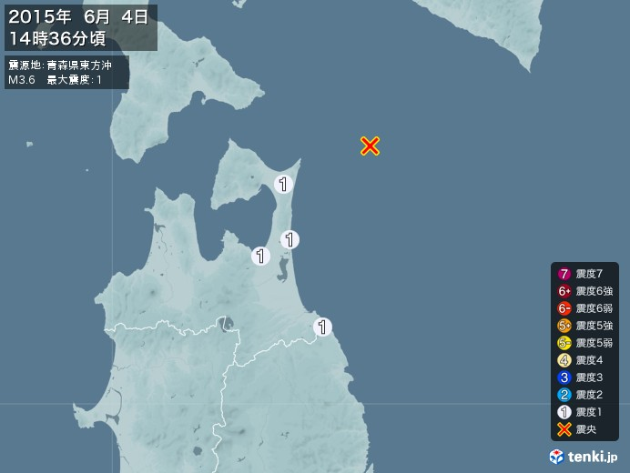地震情報(2015年06月04日14時36分発生)