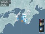 2015年06月05日08時52分頃発生した地震