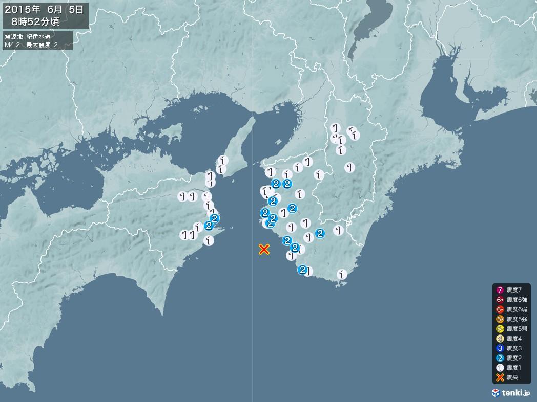 地震情報 2015年06月05日 08時52分頃発生 最大震度:2 震源地:紀伊水道(拡大画像)