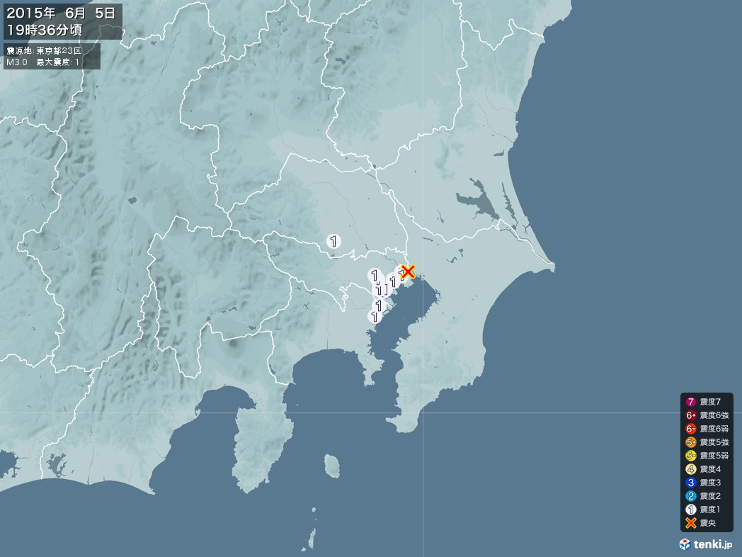 地震情報 2015年06月05日 19時36分頃発生 最大震度:1 震源地:東京都23区(拡大画像)
