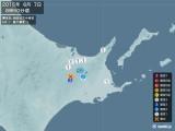 2015年06月07日08時50分頃発生した地震