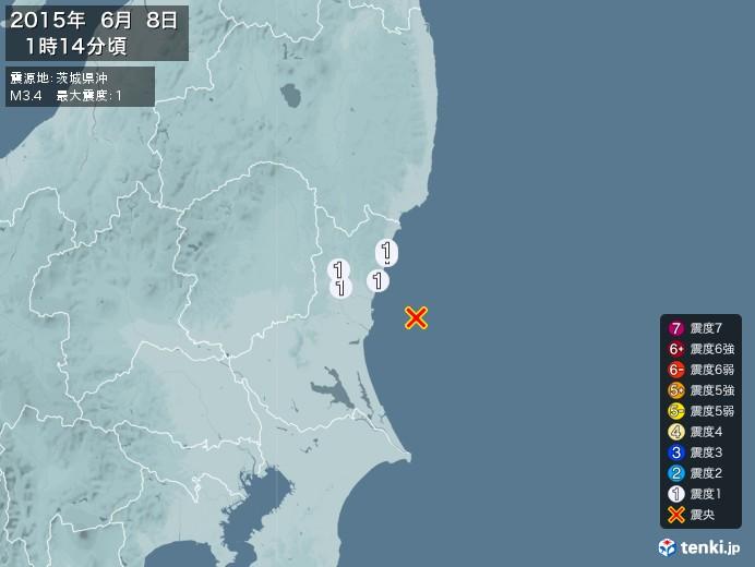 地震情報(2015年06月08日01時14分発生)