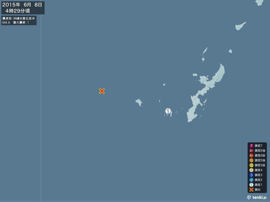 地震情報 2015年06月08日 04時29分頃発生 最大震度:1 震源地:沖縄本島北西沖(拡大画像)