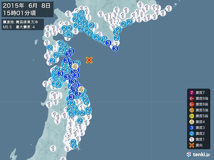 地震情報(2015年06月08日15時01分発生)