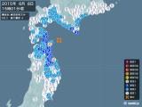 2015年06月08日15時01分頃発生した地震