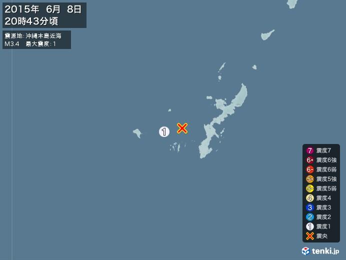 地震情報(2015年06月08日20時43分発生)