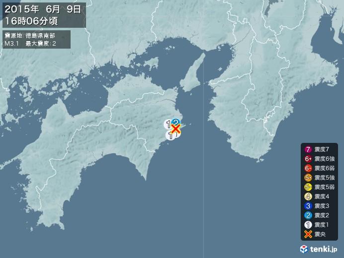 地震情報(2015年06月09日16時06分発生)