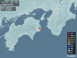 2015年06月09日16時06分頃発生した地震