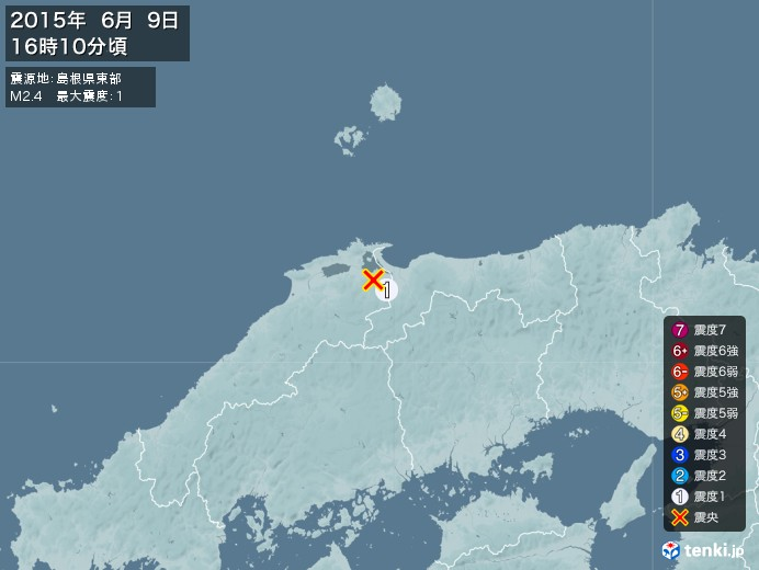 地震情報(2015年06月09日16時10分発生)