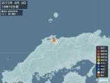 2015年06月09日16時10分頃発生した地震