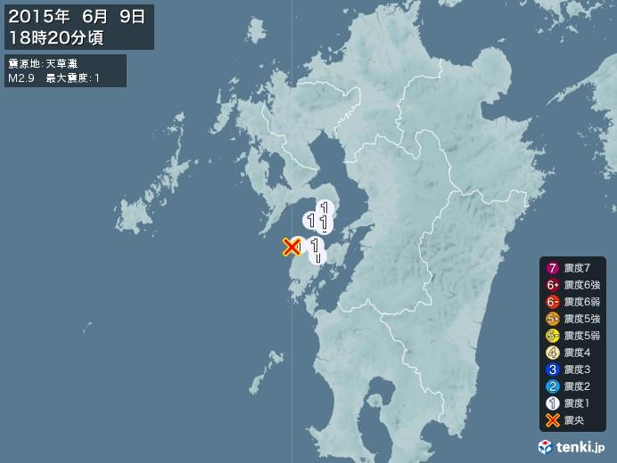 地震情報(2015年06月09日18時20分発生)