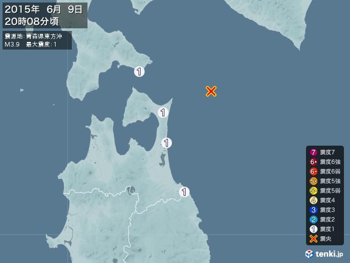 地震情報(2015年06月09日20時08分発生)
