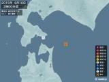 2015年06月10日02時00分頃発生した地震