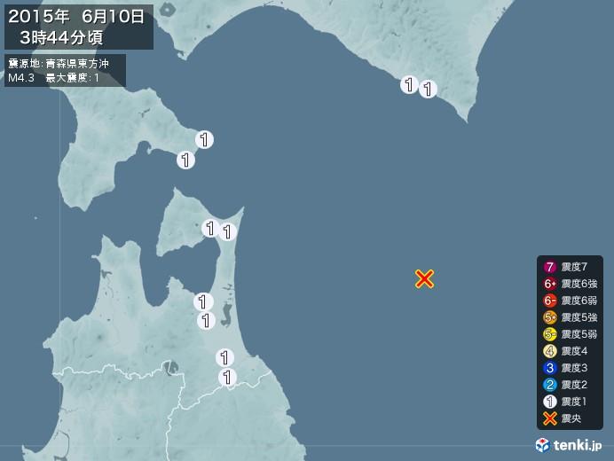 地震情報(2015年06月10日03時44分発生)