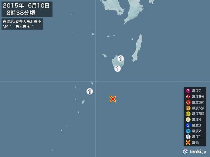 地震情報(2015年06月10日08時38分発生)