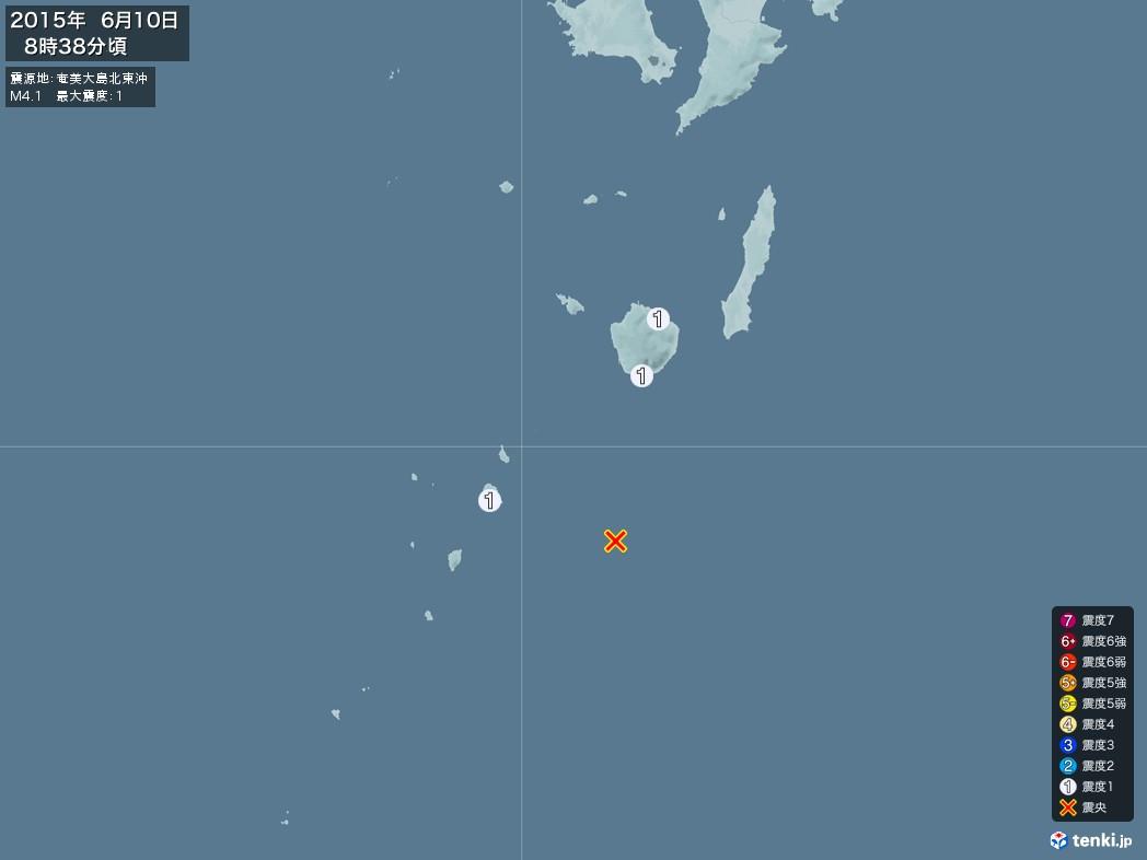 地震情報 2015年06月10日 08時38分頃発生 最大震度:1 震源地:奄美大島北東沖(拡大画像)