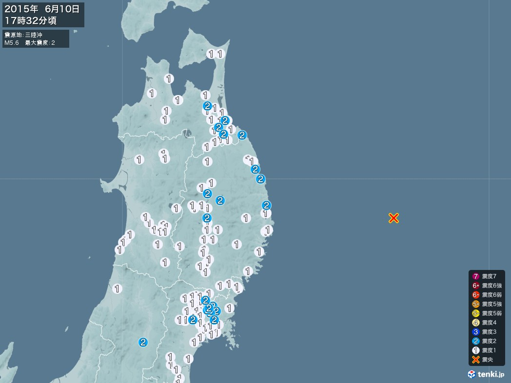 地震情報 2015年06月10日 17時32分頃発生 最大震度:2 震源地:三陸沖(拡大画像)
