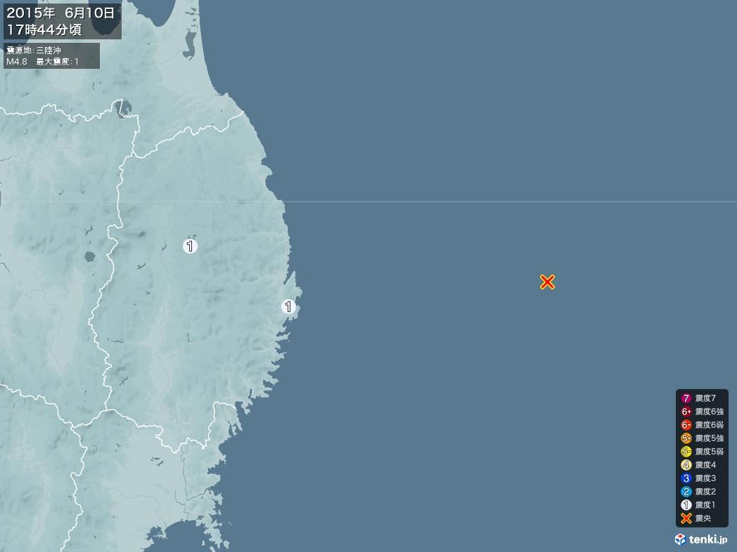地震情報 2015年06月10日 17時44分頃発生 最大震度:1 震源地:三陸沖(拡大画像)