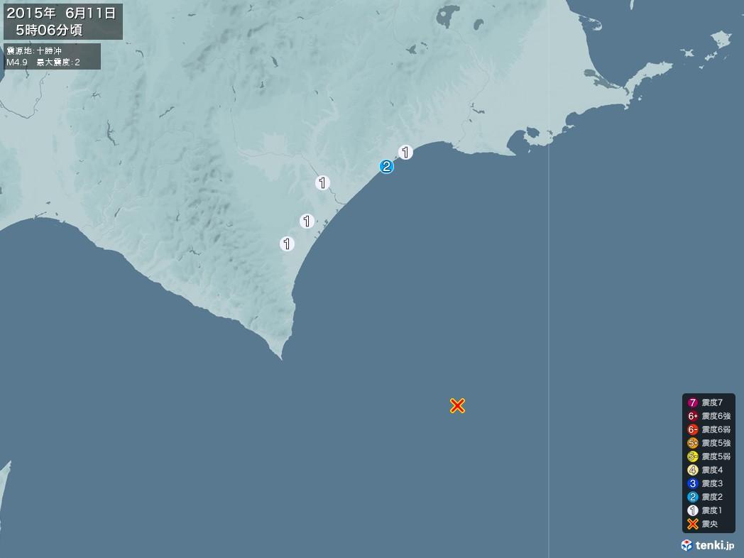 地震情報 2015年06月11日 05時06分頃発生 最大震度:2 震源地:十勝沖(拡大画像)