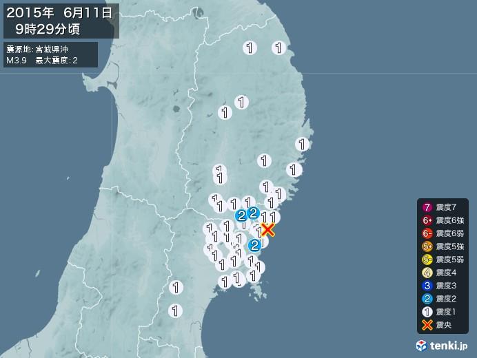 地震情報(2015年06月11日09時29分発生)