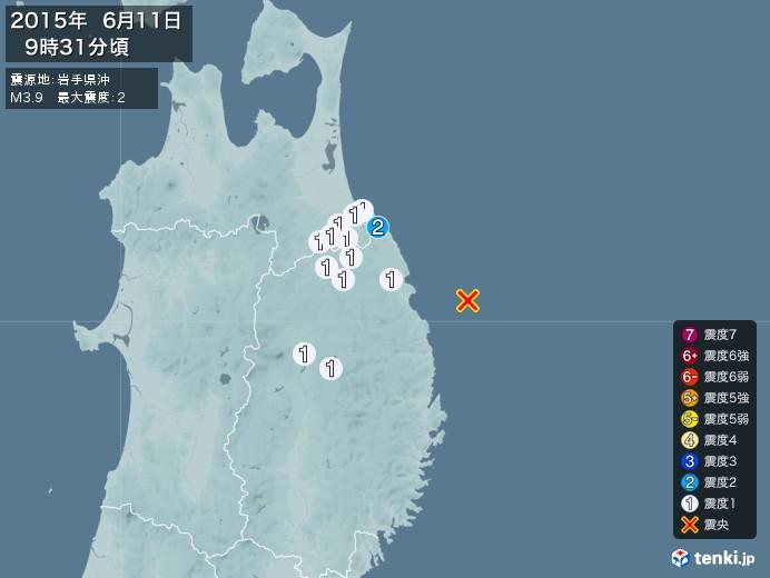 地震情報(2015年06月11日09時31分発生)