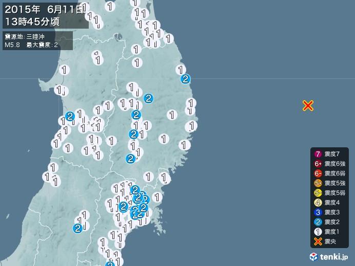 地震情報(2015年06月11日13時45分発生)