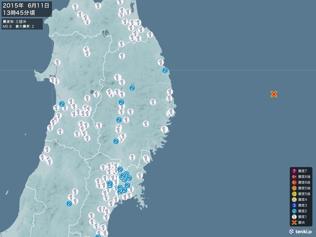 地震情報 2015年06月11日 13時45分頃発生 最大震度:2 震源地:三陸沖(拡大画像)