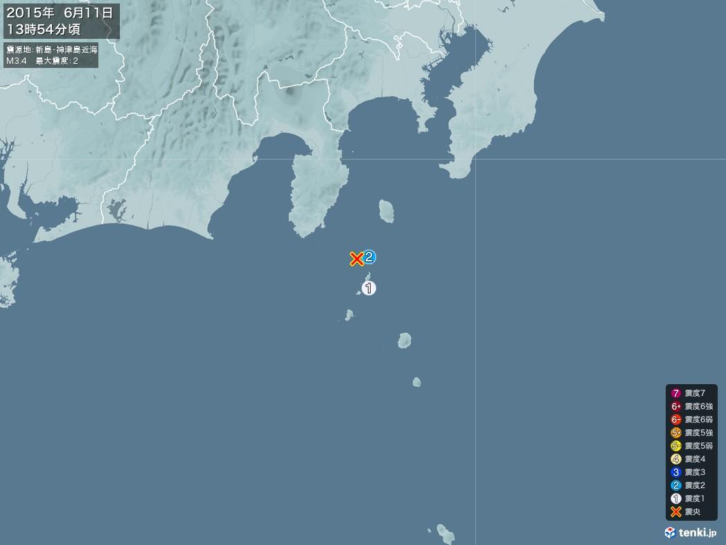 地震情報 2015年06月11日 13時54分頃発生 最大震度:2 震源地:新島・神津島近海(拡大画像)