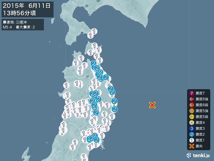 地震情報(2015年06月11日13時56分発生)